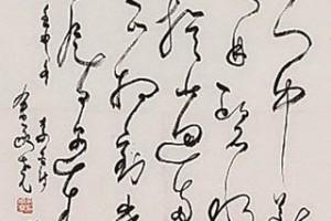 古董字畫老舖子: 字畫家: 梁實秋 字畫 (一)