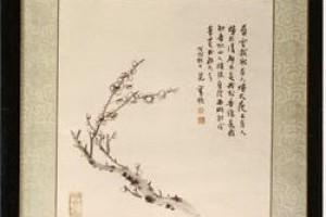 古董字畫老舖子: 字畫家:梁實秋 字畫 (二)
