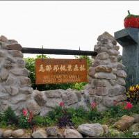 [苗栗 景點] 近城的楓紅。馬那邦山 @ sya(賽亞)的旅遊部落格 :: 隨意窩 Xuite日誌