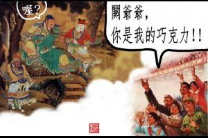 真心香與黑心油:台灣不在乎風景與人美不美 | 嘆剩金 | 社會文化 | 鳴人堂