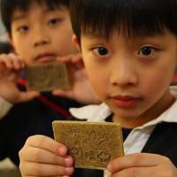 【觀光工廠】三峽「茶山房肥皂文化體驗館」圖文分享~好一個「雪雯」! @ 佑佑皮皮.home :: 隨意窩 Xuite日誌