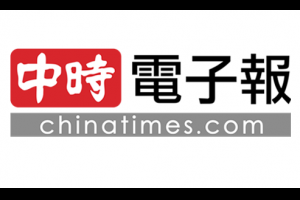 台灣國族論處處碰壁 - 中時電子報