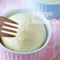三步驟,用果汁機和電鍋做蛋糕【水蒸豆腐蛋糕】