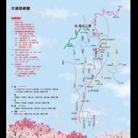 2015陽明山花季官方網站