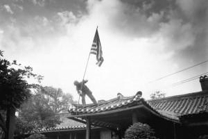 北投埔林炳炎» 1945~1950有關台灣何去何從之歷史