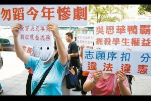 王彩鸝/家長抗議 沒在怕的   聯晚私房新聞   評論   聯合新聞網