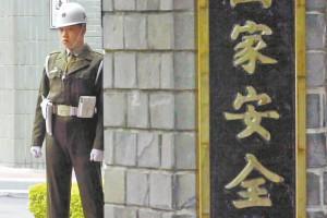 國安局網路部隊5/1成軍 - 中時電子報