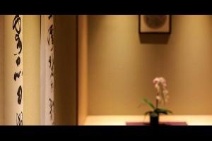 阿里山下的檜木芳香:嘉義兆品酒店 @ cpc的空中放送 :: 隨意窩 Xuite日誌